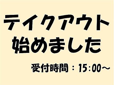福岡・熊本・鹿児島名物を堪能できる居酒屋!気楽に本場感溢れる博多屋台やに♪