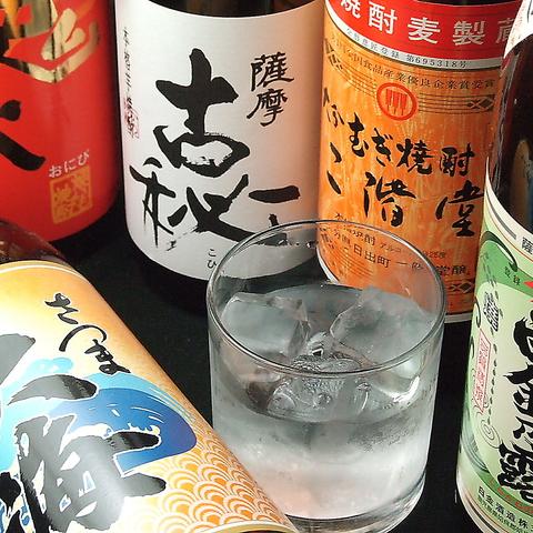 Tensui てんすい 品川高輪口店 店舗イメージ3