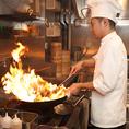【本格中華】本場のシェフが作る料理は味に一切妥協なし。