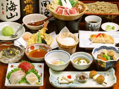旭庵 甚五郎のおすすめ料理1