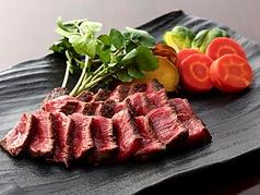 近江牛レストラン ひゃくいちやの写真
