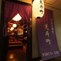 産地直送のこだわり京都食材をつかった京都フェア開催!!