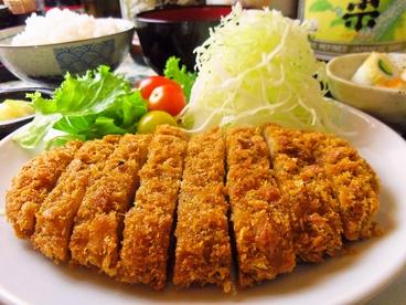男の手料理 膳 中野島店のおすすめ料理1