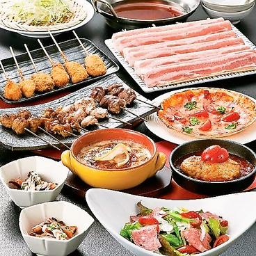 福食ダイニング えびす家 豊川店のおすすめ料理1