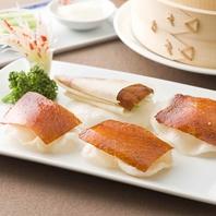 伝統の上海料理を楽しんで頂く為に…。