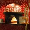 【こだわりの窯で焼き上げる】イタリアの窯職人が作った窯で焼き上げる本場ナポリピッツァ!薪の香りが美味しさの秘訣です☆