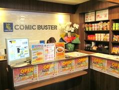 コミックバスター COMIC BUSTER 札幌三越前店の写真
