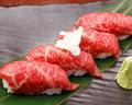 料理メニュー写真仙台牛の炙り寿司