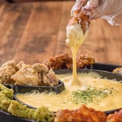 創作美食dining うっとり UTTORI 新潟店の特集写真
