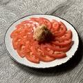 料理メニュー写真●ガリトマト
