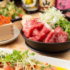 和牛大衆酒場 SAKABA 渋谷バル 八王子のコース写真