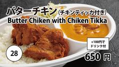 Asian Grocery Restaurantの写真