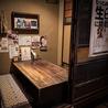 釜焼鳥本舗 おやひなや 三条中央店のおすすめポイント3