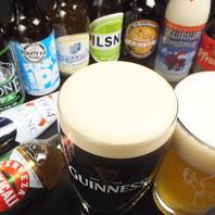 ビール好き集まれ★
