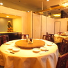 天津菜館のおすすめポイント2