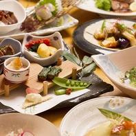 春夏秋冬の味覚をふんだんに盛り込んだ会席料理の数々