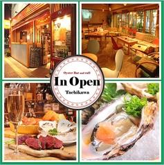 インオープン IN openの写真
