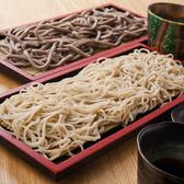 そば道 東京蕎麦スタイル 大井町本店のおすすめ料理2
