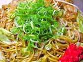 元祖関西風味もんじゃ焼 真田 橿原店のおすすめ料理3