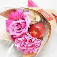 【歓迎会・送別会にも…】オプションお一人様+2000円で花束プレゼント!