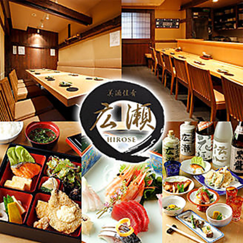 渋谷駅からすぐ☆新鮮な魚料理が味わえる落ち着いた料理店