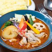 札幌スープカレーJACKのおすすめ料理2