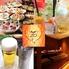 茜どき 長野駅前店のロゴ