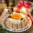 ☆有料グレードアップ☆『パティシエ特製ビスキュイ付きホールケーキ』2.980円(税抜)【要事前予約】《☆こちらのケーキをご注文頂きますとなんと「金箔入りスパークリングワイン」をプレゼント致します☆》