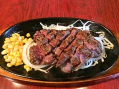 肉とにんにくの店 キングの写真