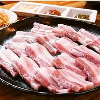 リーズナブルな価格で韓国料理を♪