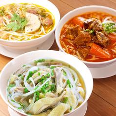 ベトナム料理 マイちゃんの写真