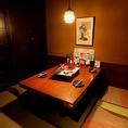 【半個室】4名様までご利用いただけるお座敷です。ご家族でのお食事にもおすすめ!もちろん女子会などにも最適!