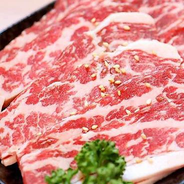 焼肉パラダイスのおすすめ料理1