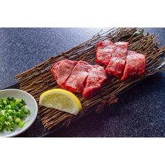 焼肉タンしゃぶ志牛のおすすめ料理1