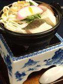 助六の宿 貞千代のおすすめ料理2