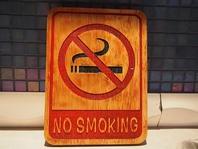 全面禁煙になりました♪