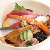 梅丘寿司の美登利 銀座店のおすすめ料理3
