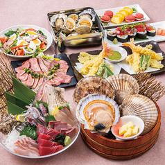 豊丸水産 高崎駅西口店のコース写真