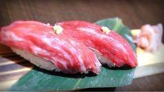 新鮮な和牛を使用した肉寿司