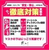和食居酒屋 花ゆらりのおすすめポイント1