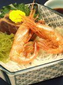 助六の宿 貞千代のおすすめ料理3
