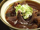 世界の山ちゃん 南池袋店のおすすめ料理3