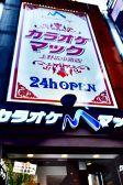 カラオケマック 上野広小路店の雰囲気3