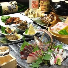 先斗町 ROJIのおすすめ料理1