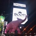 BOONオリエンタル移転しました。123号線を芳賀町方向に進み、左側に白い看板とピンクの象が目印♪