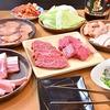 焼肉 鶴松 倉敷店
