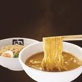 料理メニュー写真カレーつけ冷麺