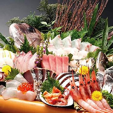 日本海庄や 佐世保駅前店のおすすめ料理1