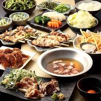 【鶴見の鶏料理専門店】2時間飲み放題2500円~