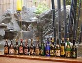 県内飲食店でもなかなか見られない、希少な泡盛があります!泡盛25種類そろえており、山崎や菊乃露5年、7年、VIPやカクテルも豊富。ジントニックにジンライム、マッティーニ、ノルティードックなどお酒の種類が他店と比べて多い点が、常連様が多い理由の一つです☆